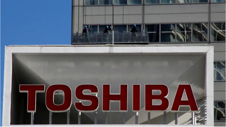 Toshiba, Ireland's health ministry hit by separate ransomware attacks